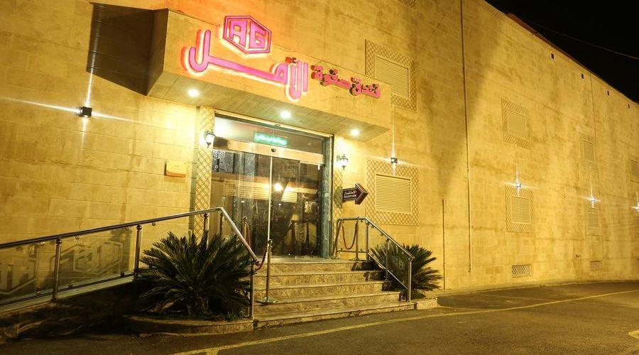 Safwat Al Amal Hotel-20 of 48 photos