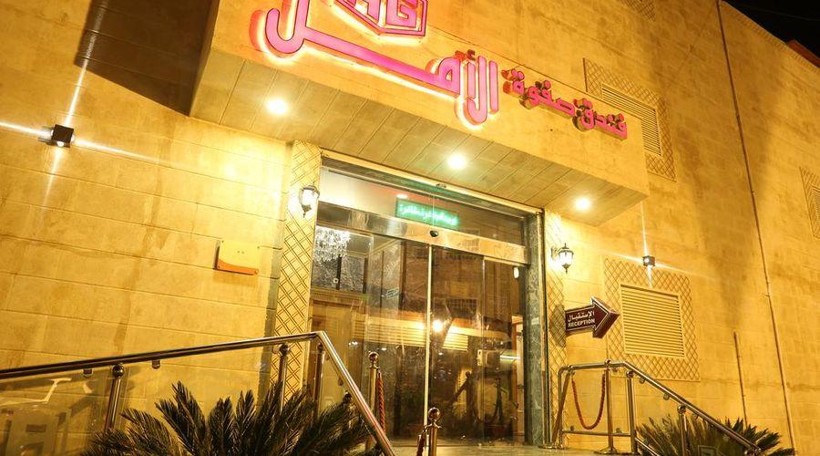 Safwat Al Amal Hotel-37 of 48 photos