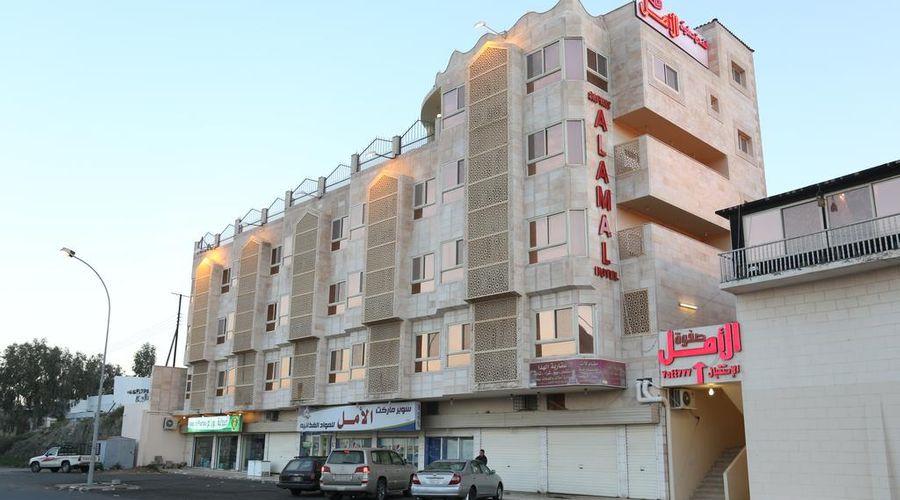Safwat Al Amal Hotel-3 of 48 photos
