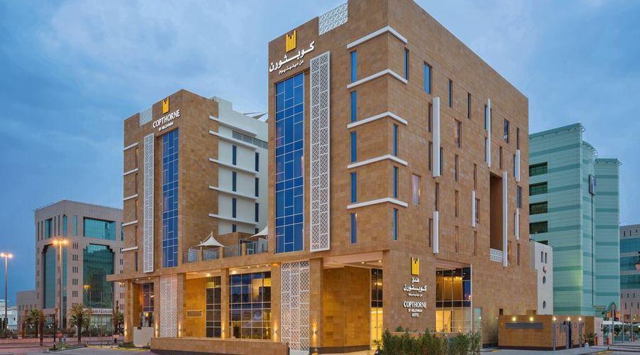 Copthorne Hotel Riyadh by Millennium Hotels-1 of 43 photos