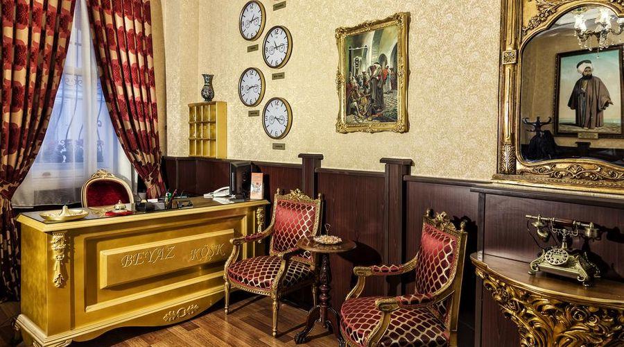 فندق بياز كوسك-11 من 42 الصور