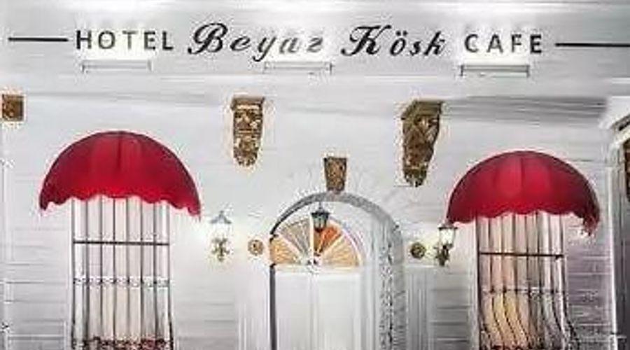 فندق بياز كوسك-1 من 42 الصور
