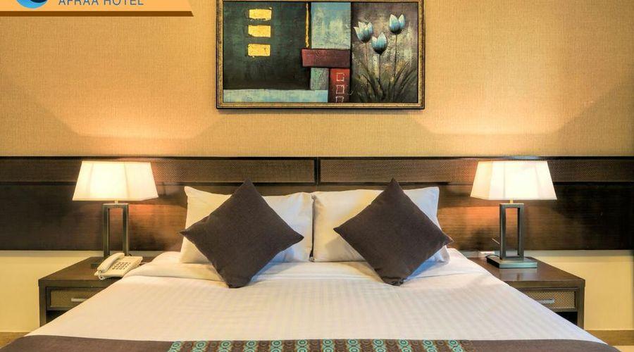 Afraa Hotel-10 of 42 photos