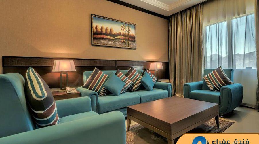 Afraa Hotel-18 of 42 photos