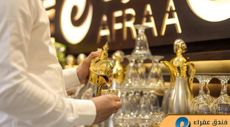 Afraa Hotel-21 of 42 photos