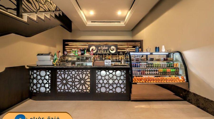 Afraa Hotel-23 of 42 photos