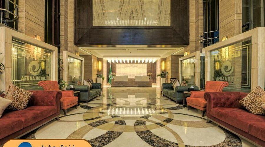 Afraa Hotel-5 of 42 photos