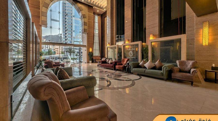 Afraa Hotel-3 of 42 photos
