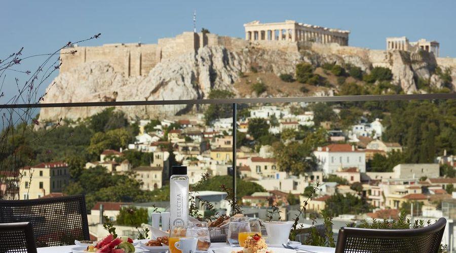 Electra Metropolis Athens-16 of 56 photos