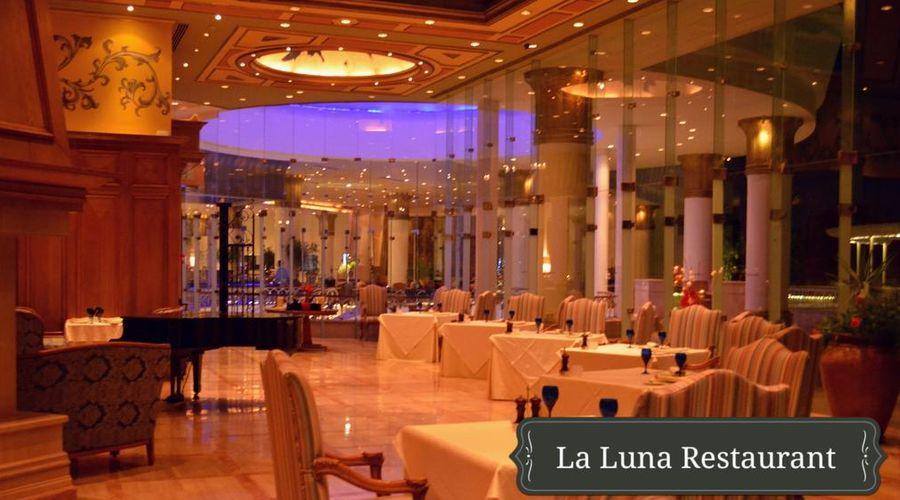 Royal Monte Carlo Sharm El Sheikh - Adults only-38 of 46 photos