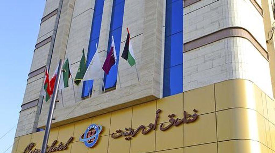 Orient Hotel Jeddah-1 of 45 photos