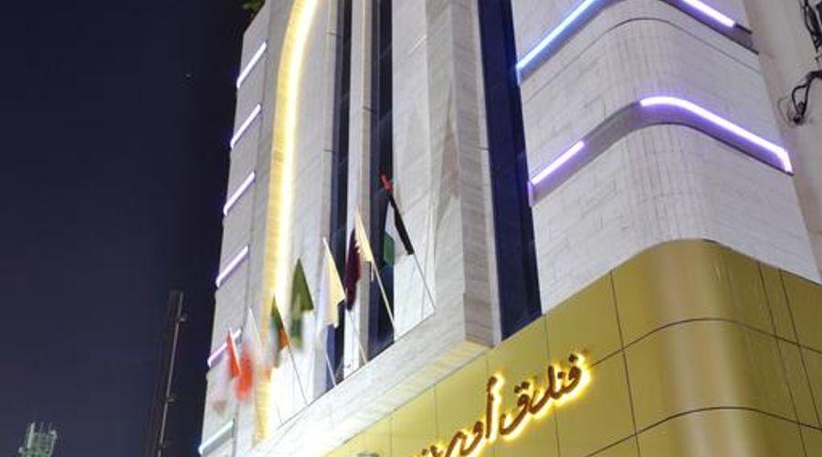 Orient Hotel Jeddah-45 of 45 photos