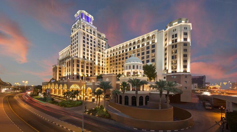 Kempinski Hotel Mall of the Emirates-1 of 43 photos