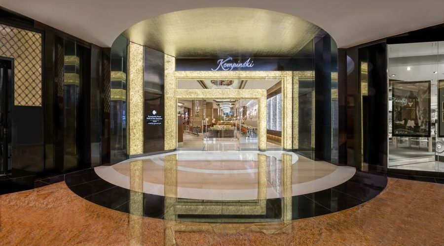 Kempinski Hotel Mall of the Emirates-4 of 43 photos