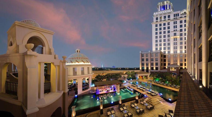 Kempinski Hotel Mall of the Emirates-39 of 43 photos