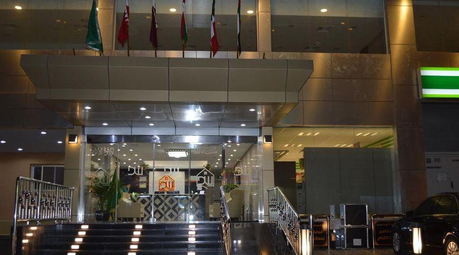 فندق دار الوداد-6 من 38 الصور