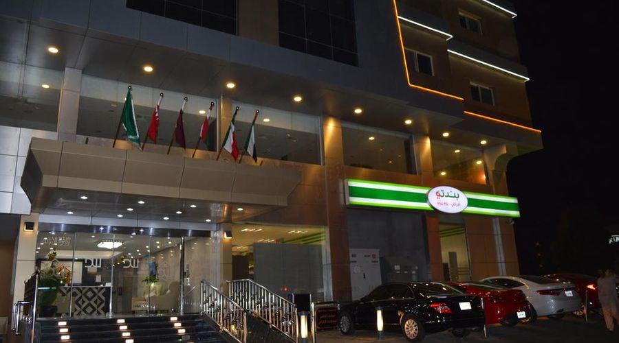 فندق دار الوداد-5 من 38 الصور