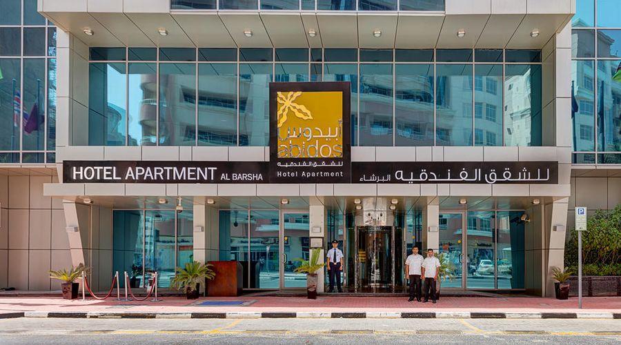 Abidos Hotel Apartment Al Barsha-2 of 42 photos