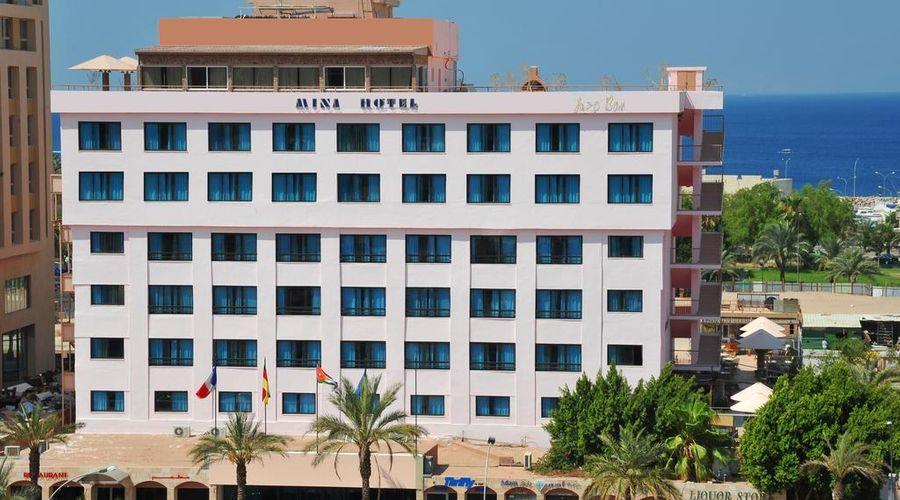 Mina Hotel-1 of 24 photos