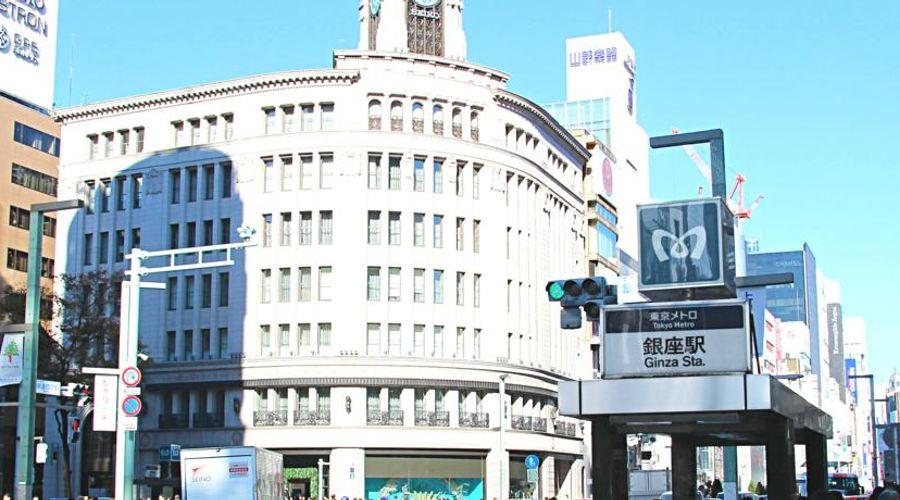 هوتل يونيزو طوكيو جينزا نانا تشومي-46 من 47 الصور