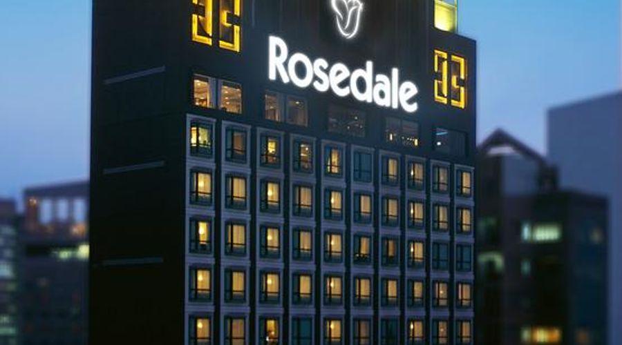 روزديل هوتل هونج كونج-1 من 35 الصور