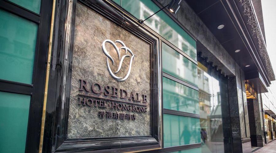 Rosedale Hotel Hong Kong-27 of 35 photos