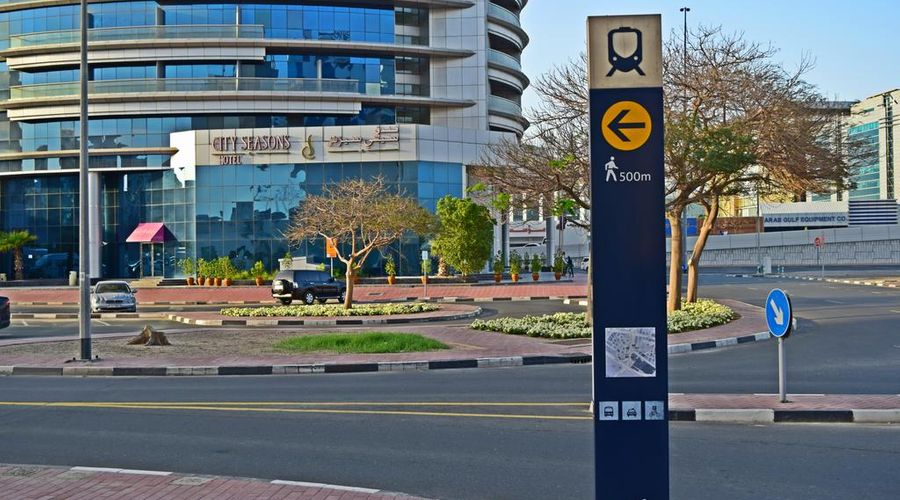 City Seasons Hotel Dubai-26 of 25 photos