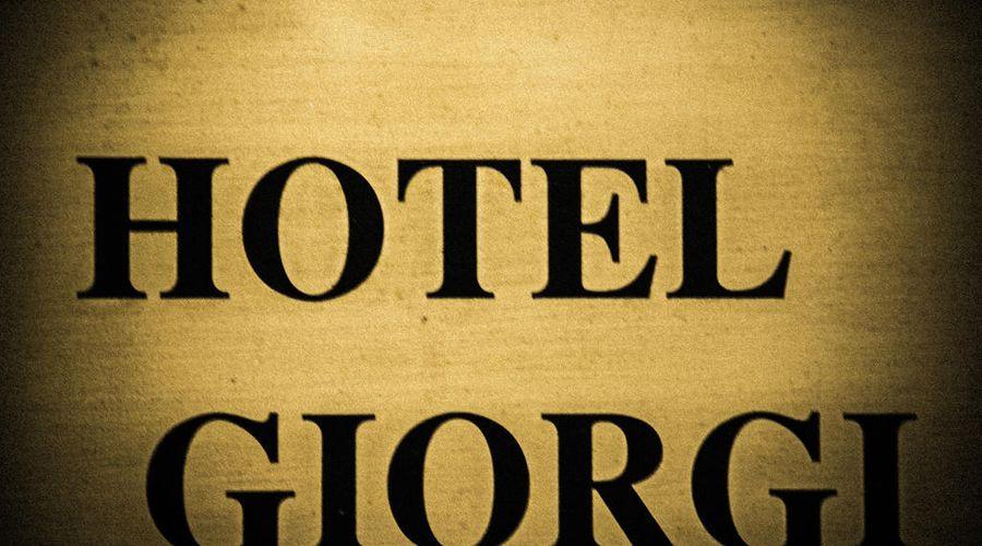 هوتل جيورجي-5 من 33 الصور