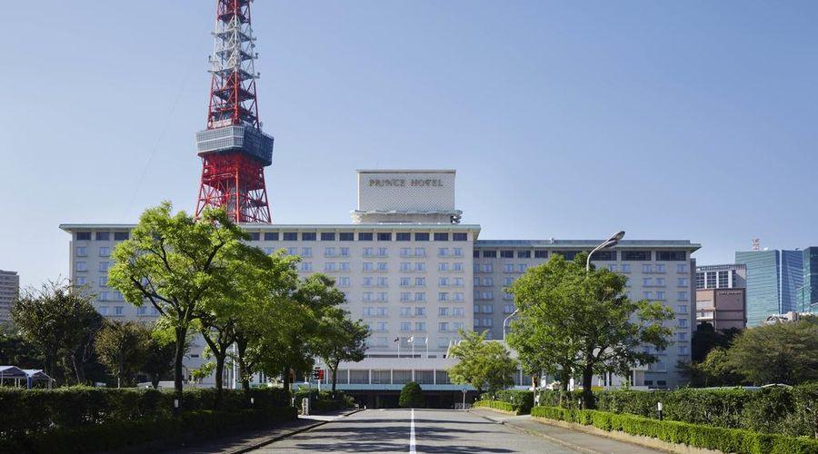 طوكيو برينس هوتل-41 من 44 الصور
