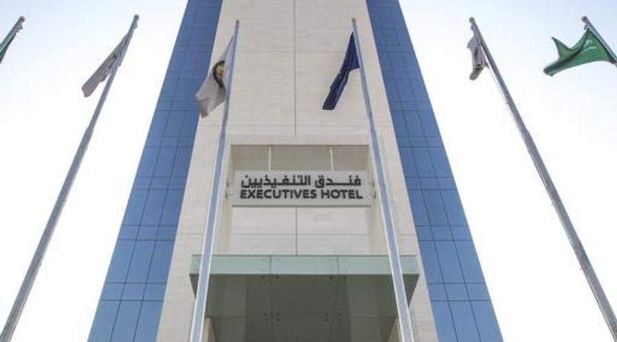 فندق التنفيذيين - مركز الملك عبد الله المالي-1 من 31 الصور