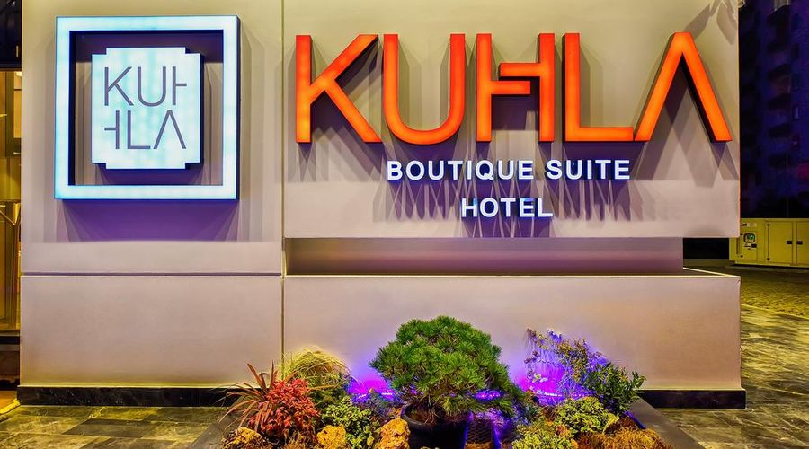 Kuhla Boutique Suite-7 of 44 photos