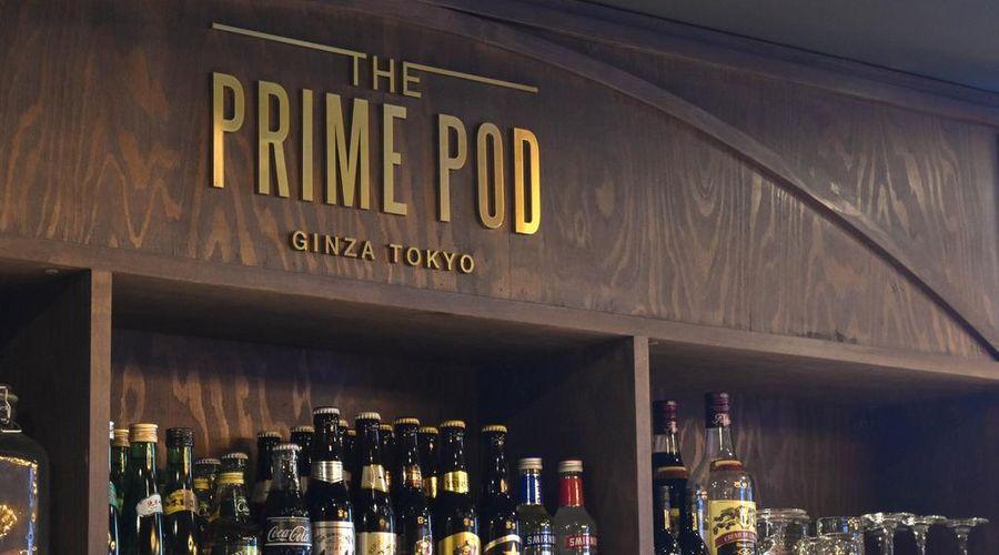 The Prime Pod Ginza Tokyo-10 من 53 الصور