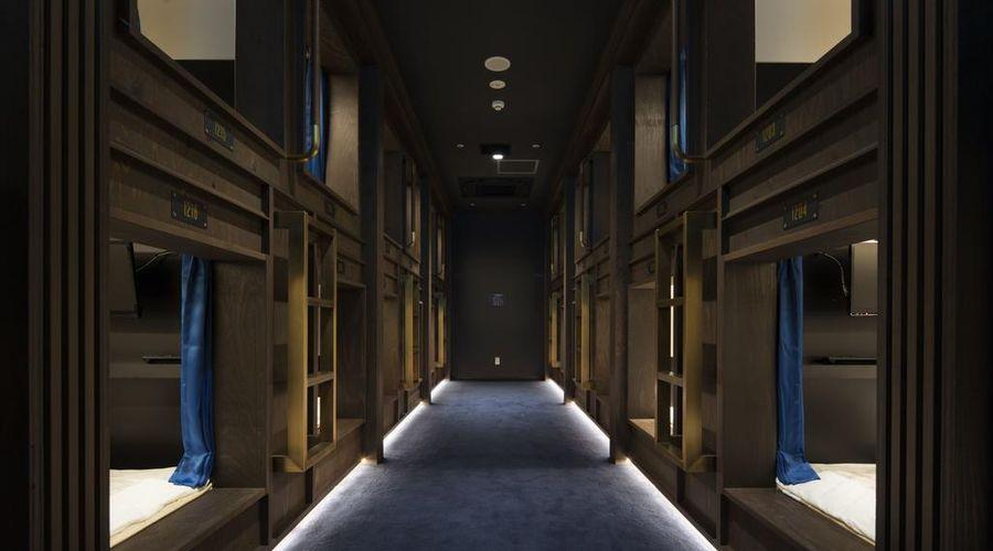 The Prime Pod Ginza Tokyo-4 من 53 الصور