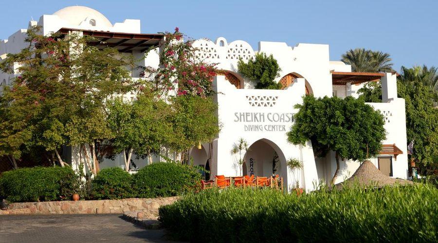 Domina Oasis Hotel & Resort-30 of 44 photos