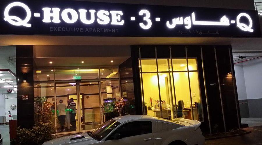 Q House 3 Apartments-32 of 31 photos