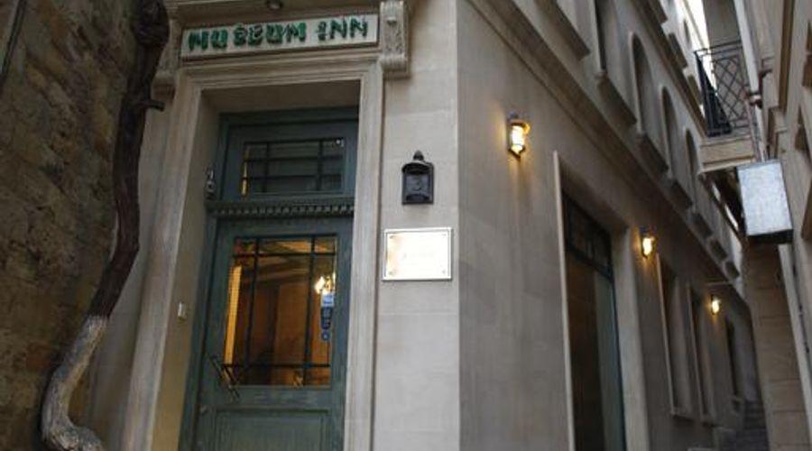 Museum Inn Boutique Hotel-1 of 43 photos