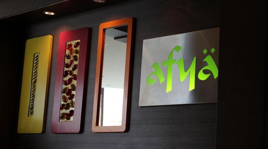 فندق تريدرز قرية البري أبو ظبي، باي شانجريلا-32 من 32 الصور