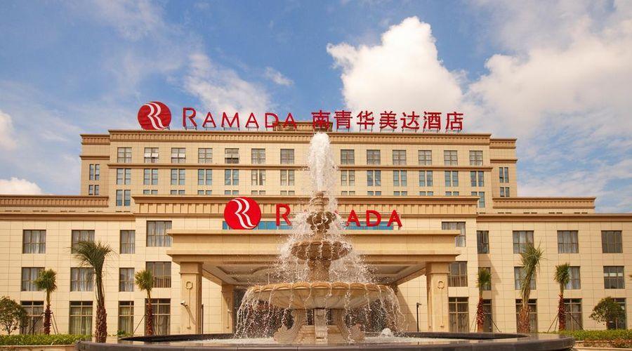 Ramada Shanghai East-4 of 48 photos