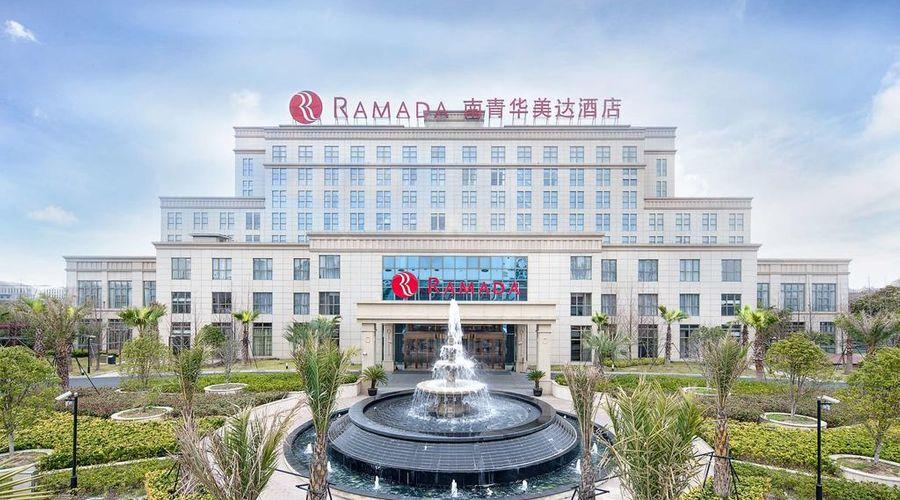 Ramada Shanghai East-32 of 48 photos
