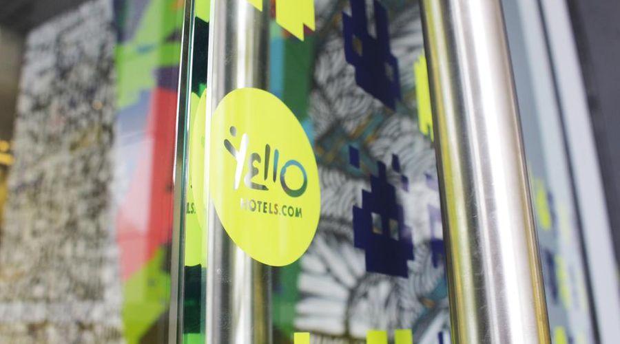 Yello Hotel Harmoni-27 of 43 photos