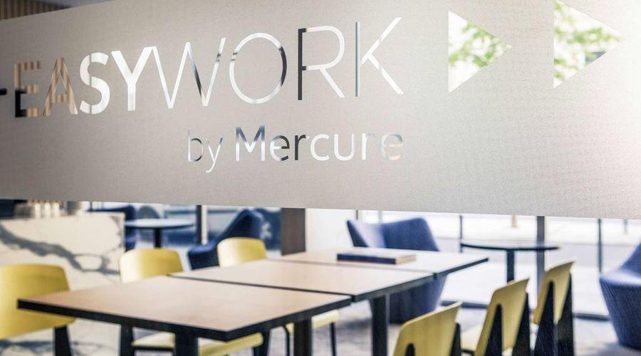 Mercure Nancy Centre Gare-3 of 46 photos