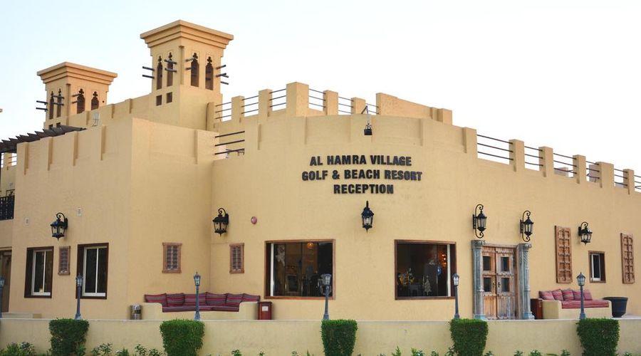 Al Hamra Village-2 of 61 photos