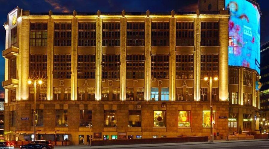 Molotoff Capsule Hotel-1 من 45 الصور