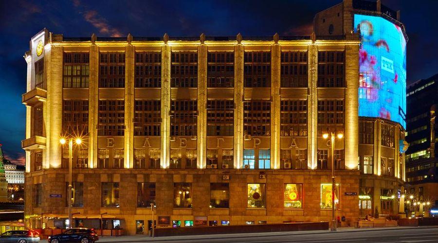 Molotoff Capsule Hotel-26 من 45 الصور
