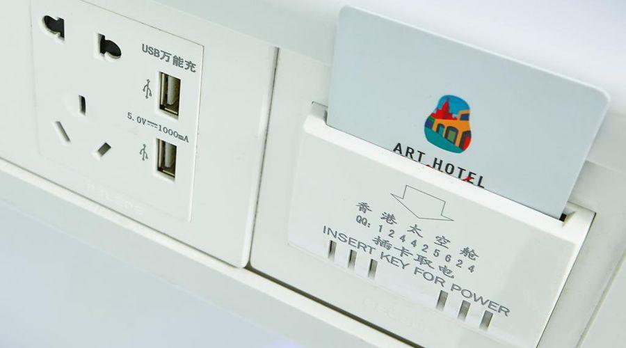 Molotoff Capsule Hotel-5 من 45 الصور