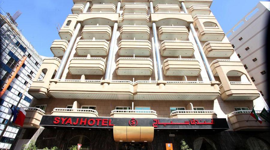 فندق سياج-2 من 25 الصور
