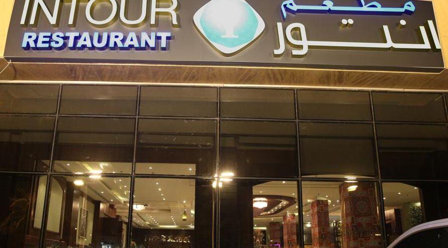 Intour Jazan Hotel-36 of 45 photos