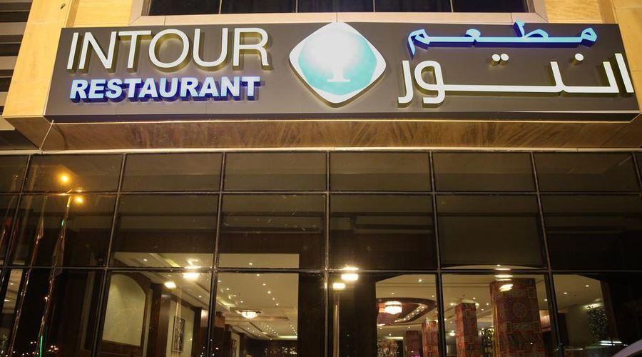 Intour Jazan Hotel-37 of 45 photos