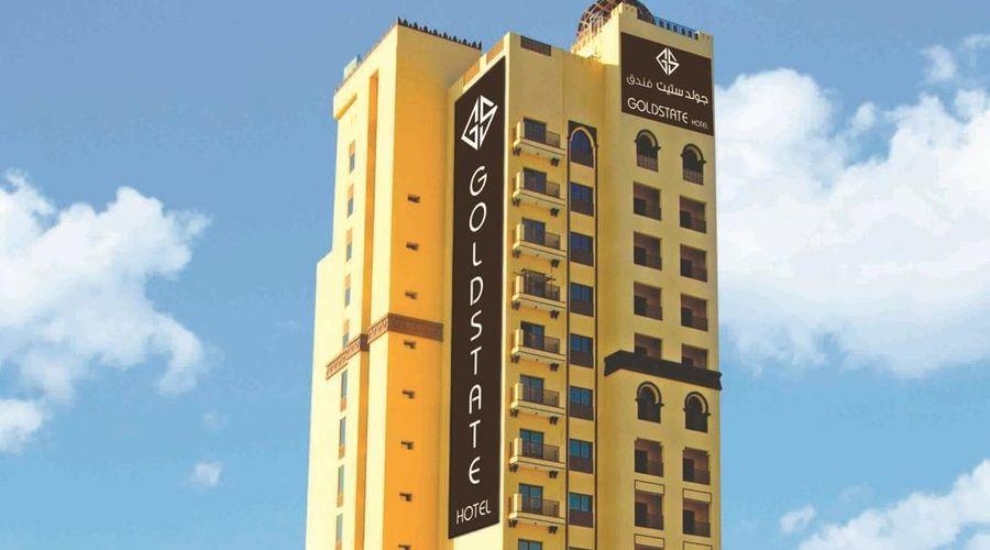 فندق جولد ستيت-3 من 26 الصور