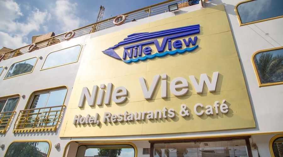 Nile View - Zamalek-2 of 40 photos